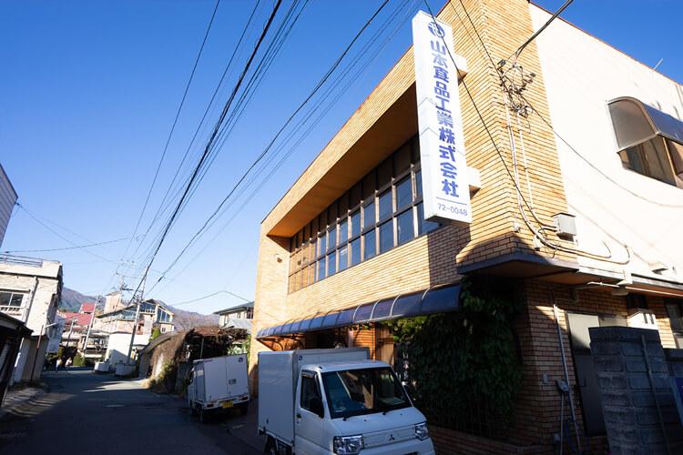 山本食品工業株式会社のコーポレートサイトを公開しました